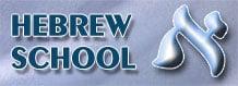 Hebrew-School.jpg